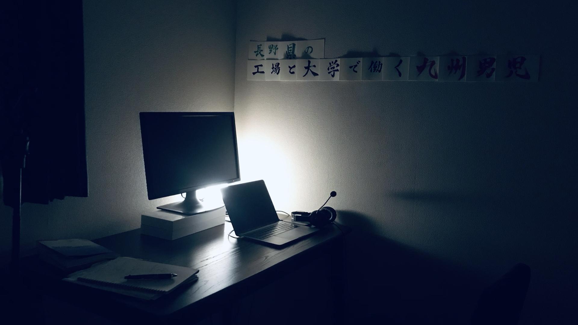 Youtubeの撮影をしている部屋の画像