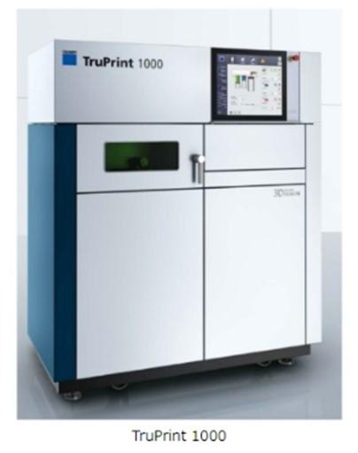 金属3Dプリンター「TruPrint1000」の画像