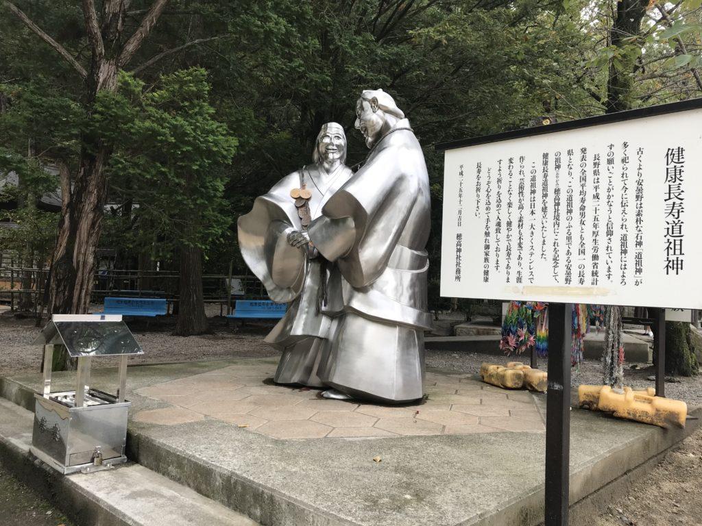長野県安曇野市穂高神社にある象