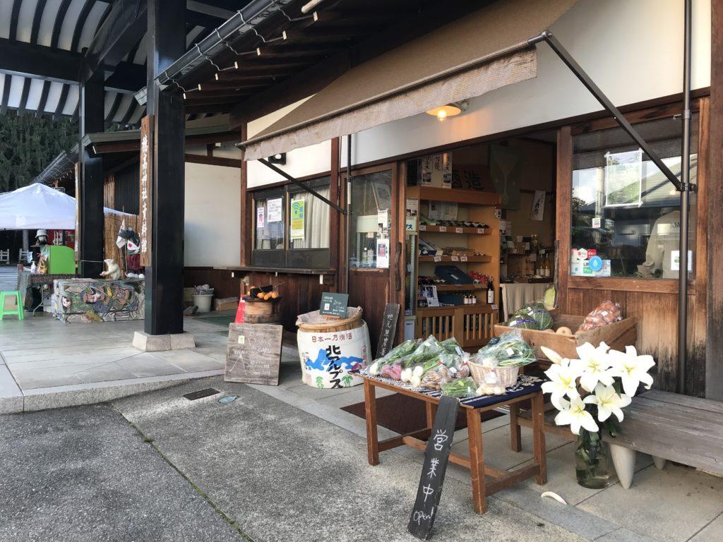 長野県安曇野市穂高神社のお店