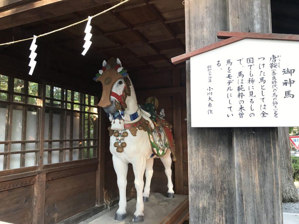 長野県安曇野市穂高神社の白い馬の象
