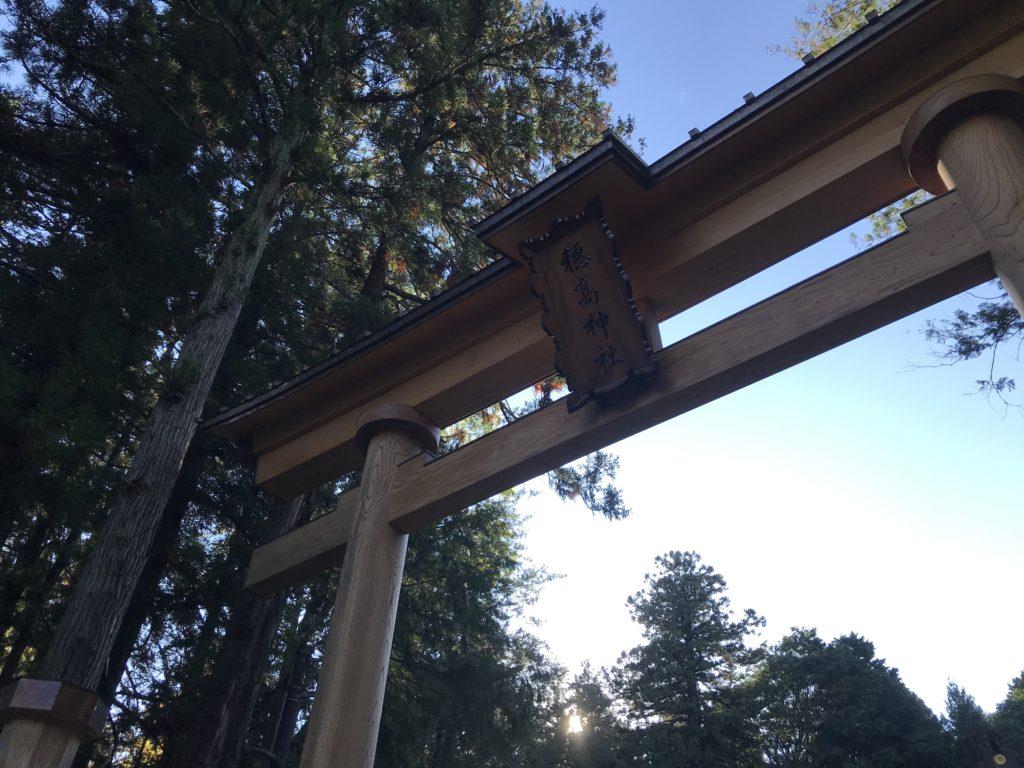 長野県安曇野市穂高神社の鳥居の写真2