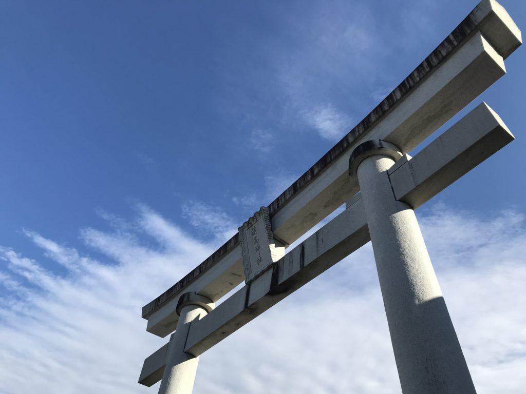 長野県安曇野市穂高神社の鳥居の写真