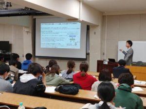 信州大学農学部におけるキャリア論の講義の写真