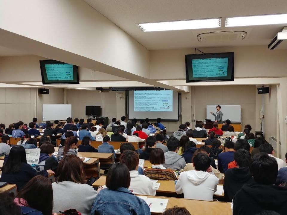 大学の講義の写真
