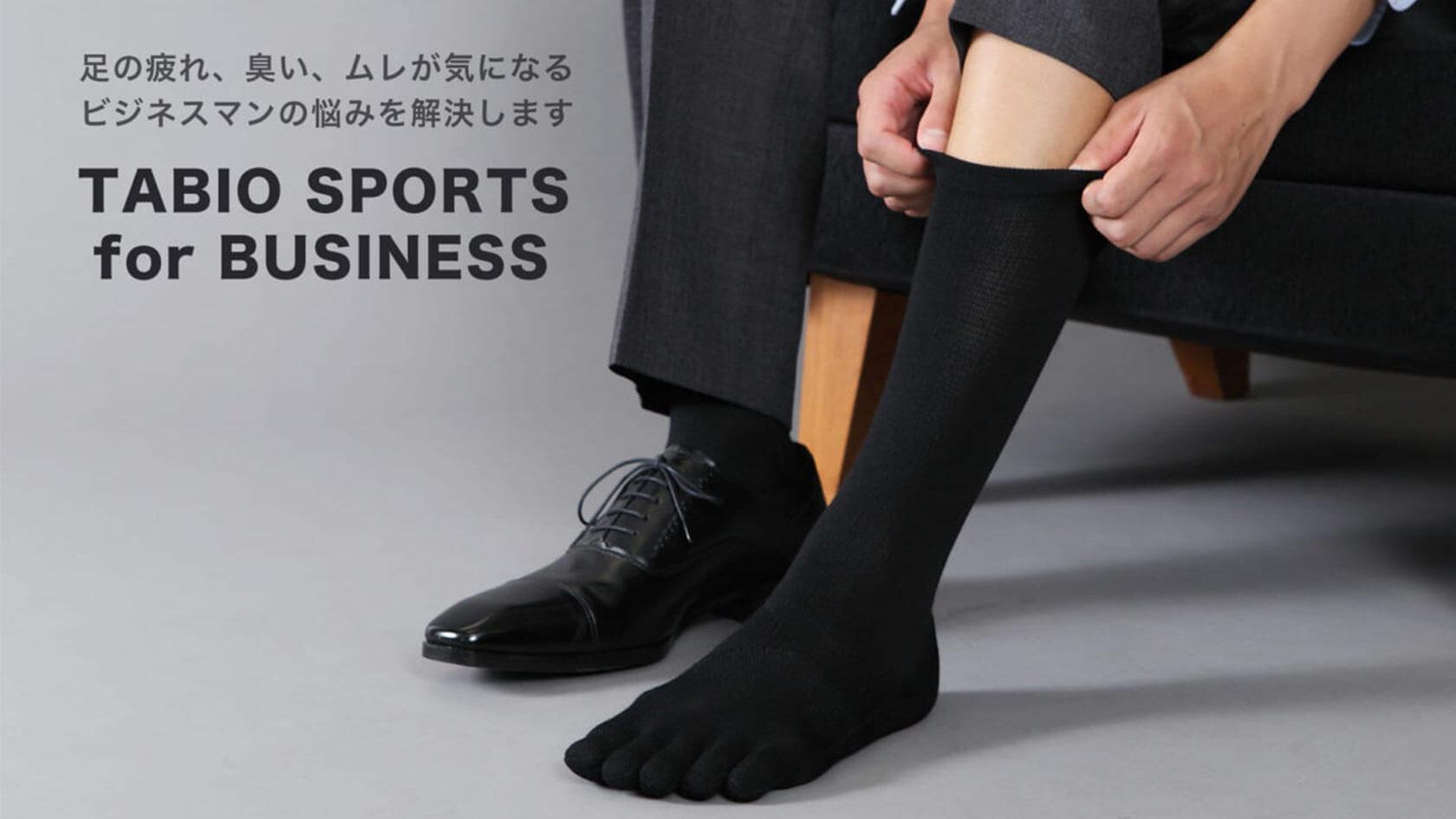 男性が靴下を履いている写真